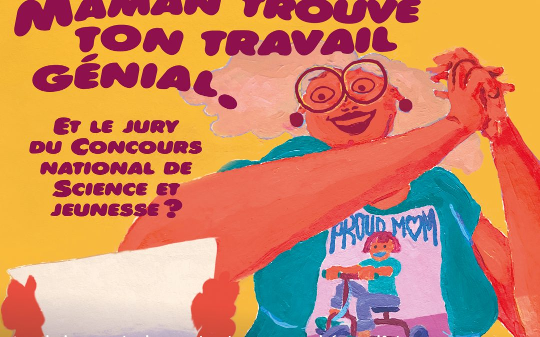 Concours national 2021